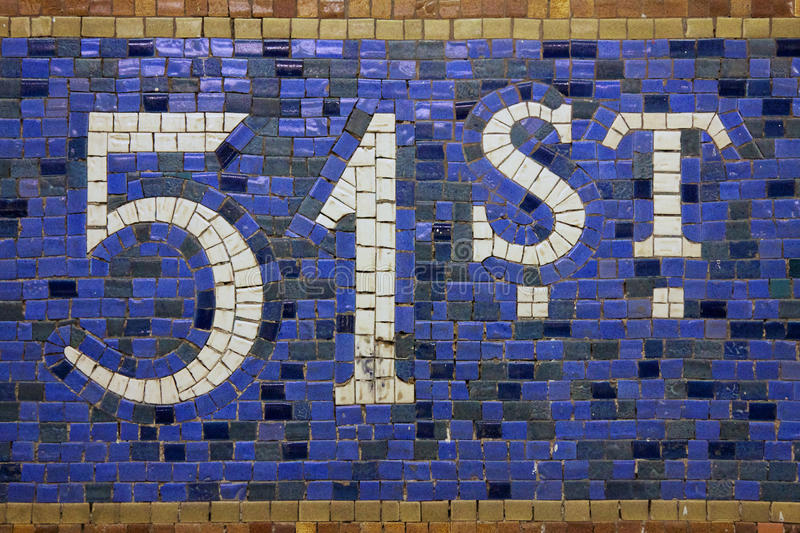 51st Street Station Sign New York royalty free stock image