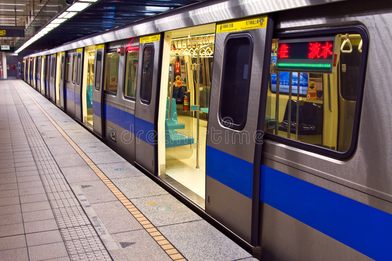 Subway Train Chinese. Chinese subway train at the platform with doors open royalty free stock image