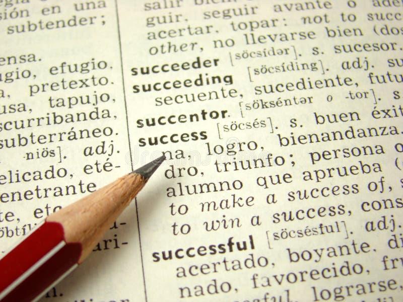 ?succes? woord in woordenboek stock foto's