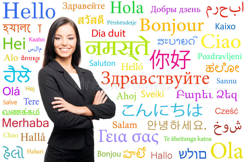 A successful and beautiful business woman with text stock images