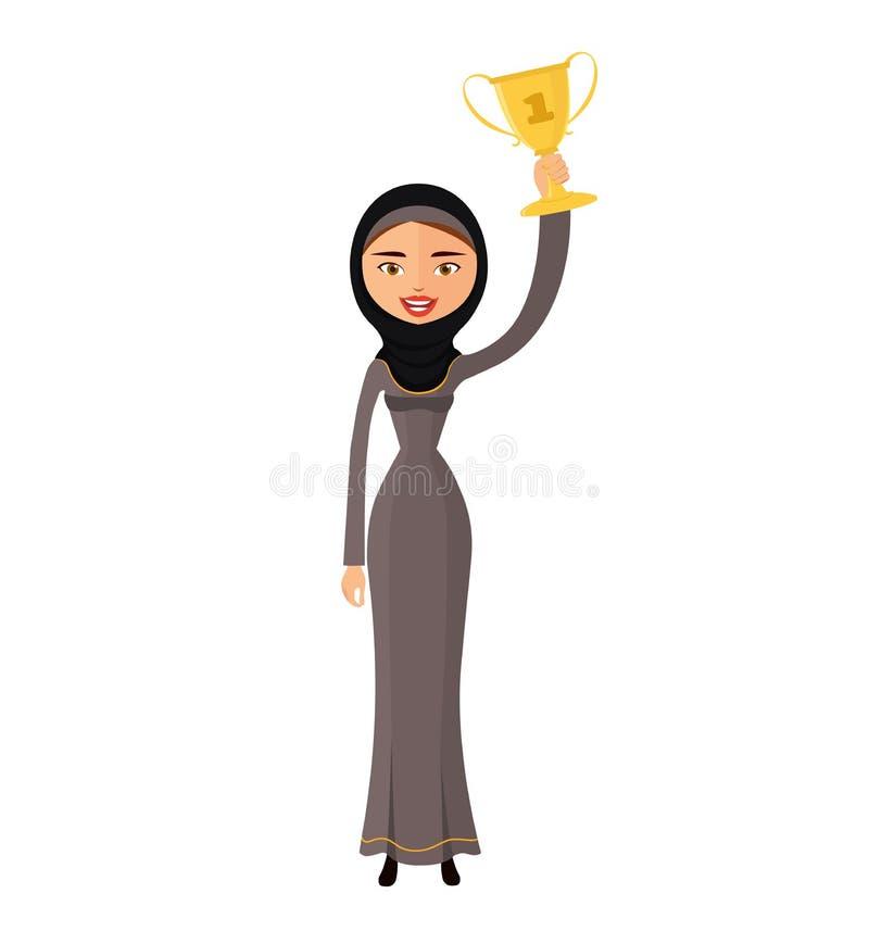 Sucesso árabe do vencedor da mulher de negócios excitado levantando os desenhos animados premiados do troféu isolados no fundo br ilustração stock