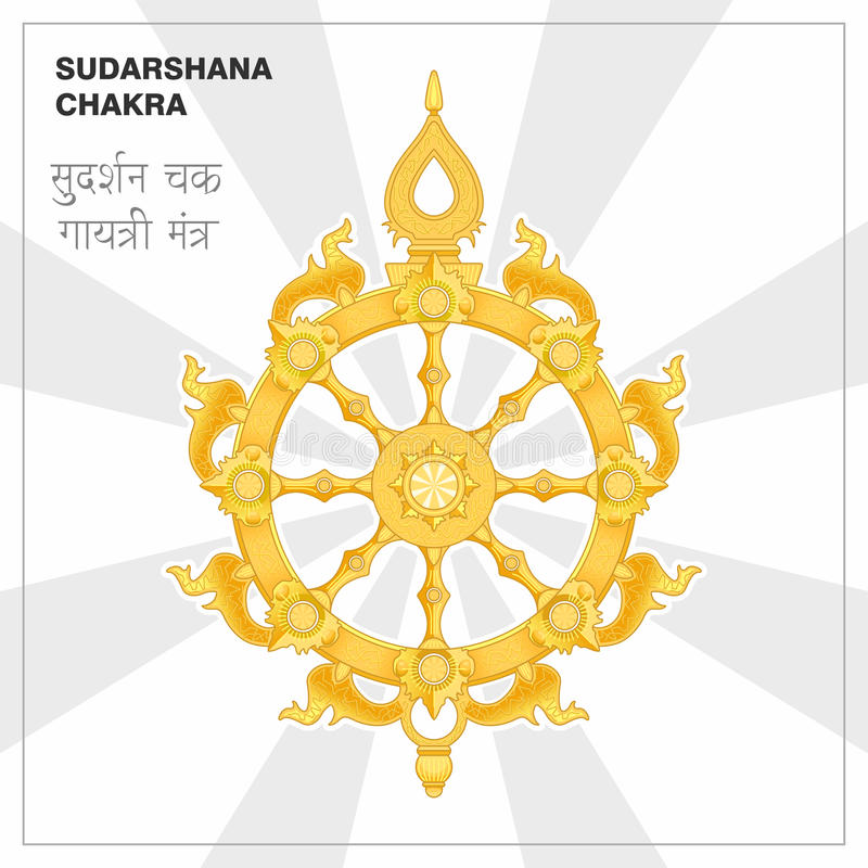 Sudarshana chakra,火热的圆盘,属性,克里希纳阁下武器  在印度教的一个宗教标志 也corel凹道例证向量 库存例证
