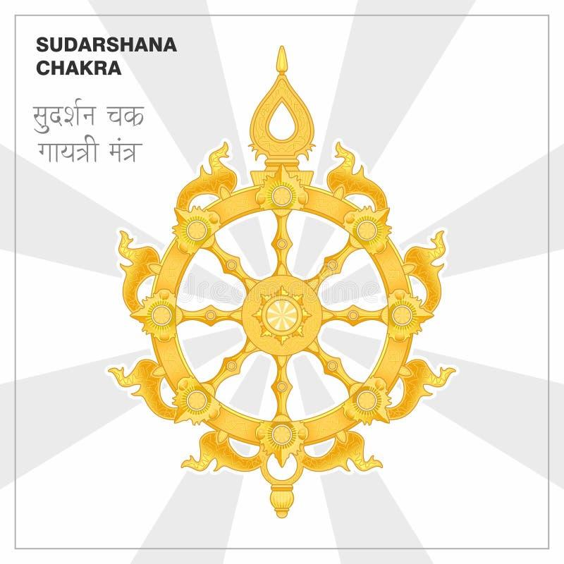 Sudarshana chakra, brännhet diskett, attribut, vapen av Lord Krishna Ett religiöst symbol i Hinduism också vektor för coreldrawil stock illustrationer