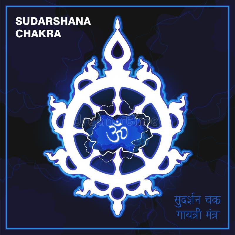 Sudarshana chakra, brännhet diskett, attribut, vapen av Lord Krishna Ett religiöst symbol i Hinduism också vektor för coreldrawil vektor illustrationer