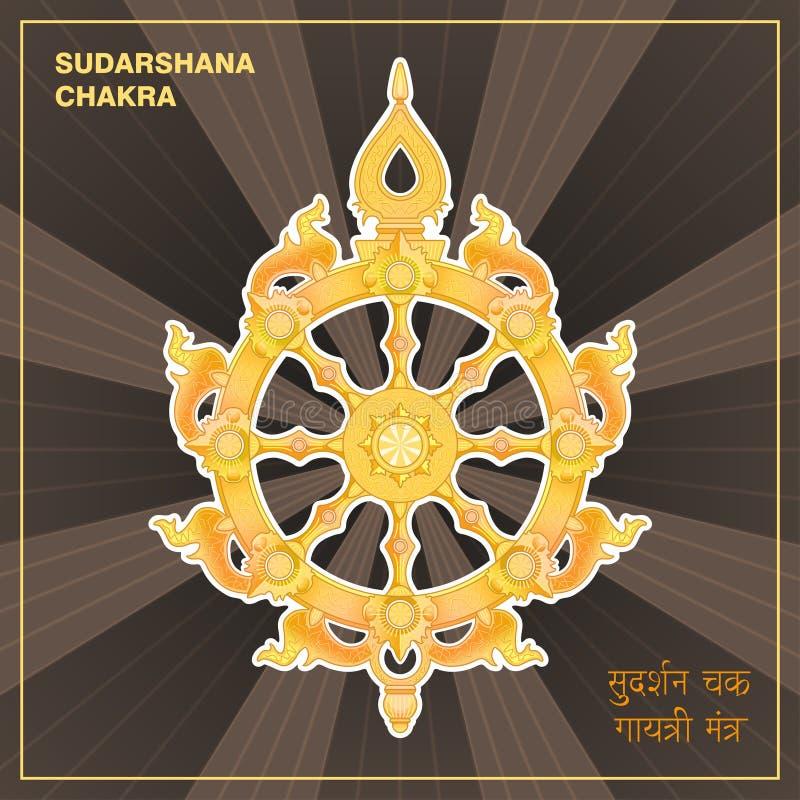 Sudarshanachakra, vurige schijf, attributen, wapen van Lord Krishna Een godsdienstig symbool in Hindoeïsme Vector illustratie stock illustratie
