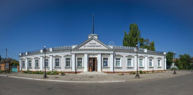 Sudkovsky Art Gallery i Ochakov, Ukraina fotografering för bildbyråer