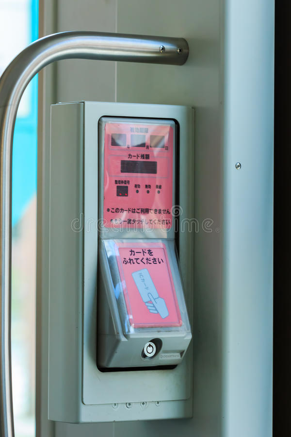 Free Suica And Pasmo Card Reader Stock Photography - 35968802