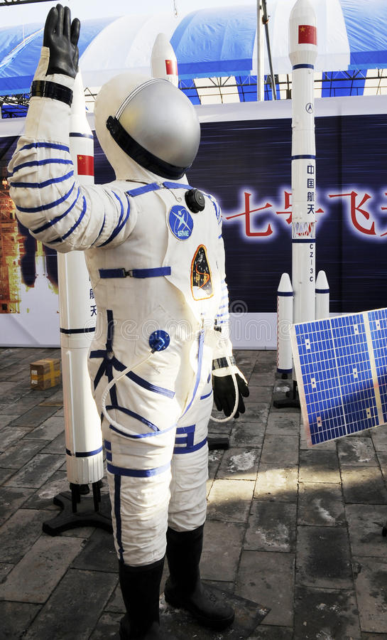 Free Suit For Astronaut Royalty Free Stock Photo - 19331155