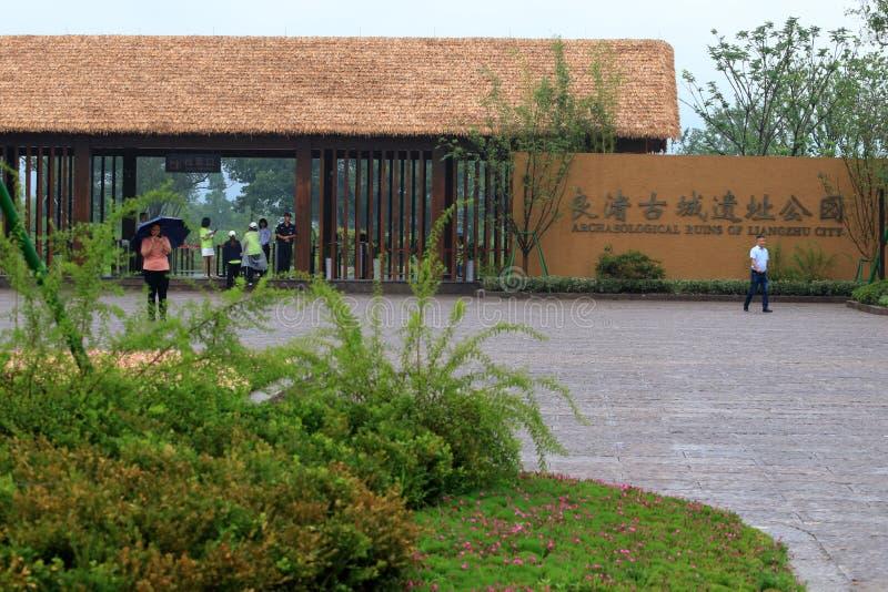 Sukces w poparciu, Chiny liangzhu antycznego miasta miejsca na światowe dziedzictwo liście pozwoli zdjęcia stock