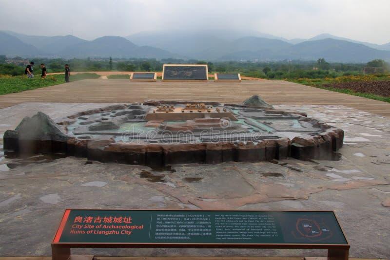 Sukces w poparciu, Chiny liangzhu antycznego miasta miejsca na światowe dziedzictwo liście pozwoli fotografia stock
