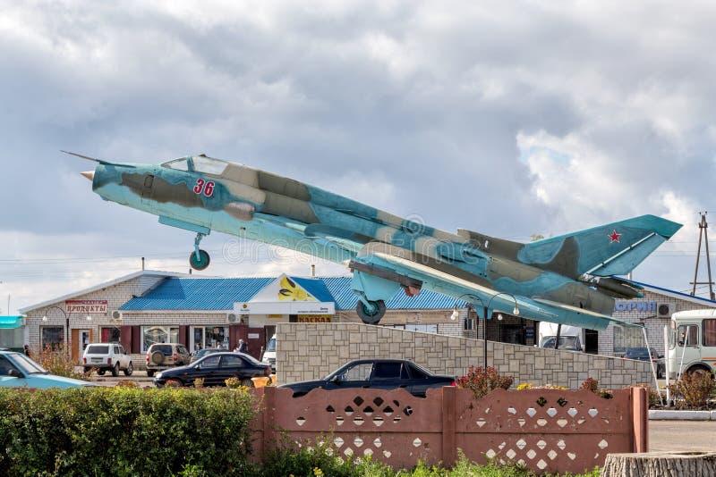 Sukhoi Su-17 monument Panino Russie images stock