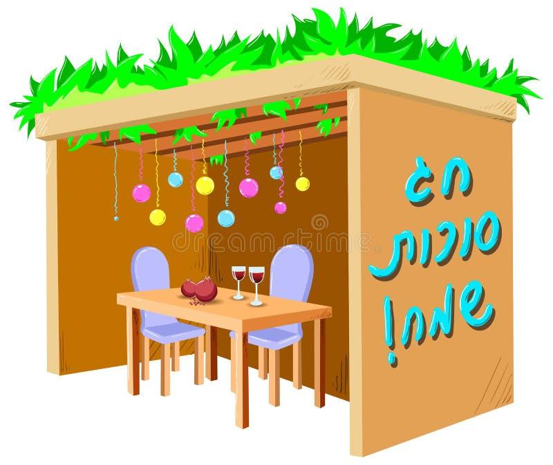 Sukkah voor Sukkot met Lijst vector illustratie