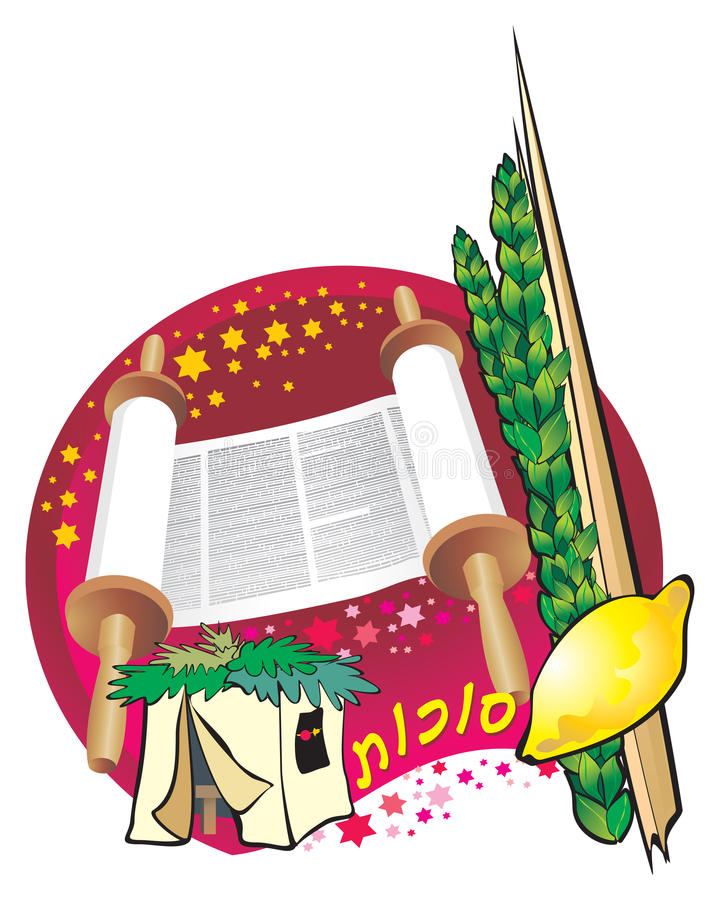 Download Sukkot stock vector. Image of holy, sukkot, date, religion - 15538906