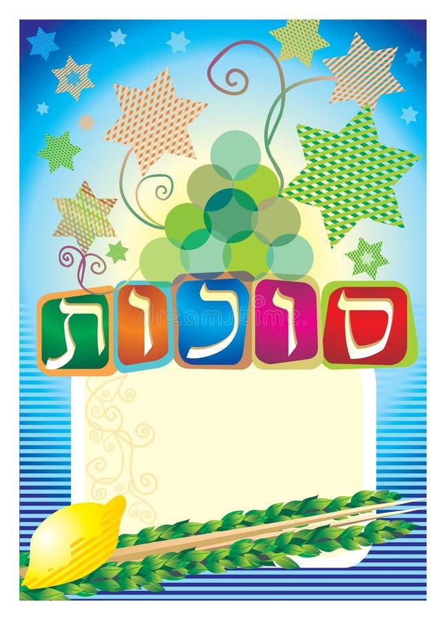 Sukkot stock de ilustración