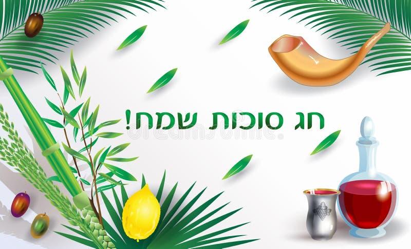 Sukkot Rosh Hashanah lulav etrog Izrael festiwalu znak royalty ilustracja