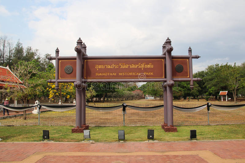 Sukothai historical park, Thailand.The Post in front of the gate stock photo