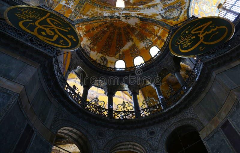 Sulaimaniya Mosque stock photography