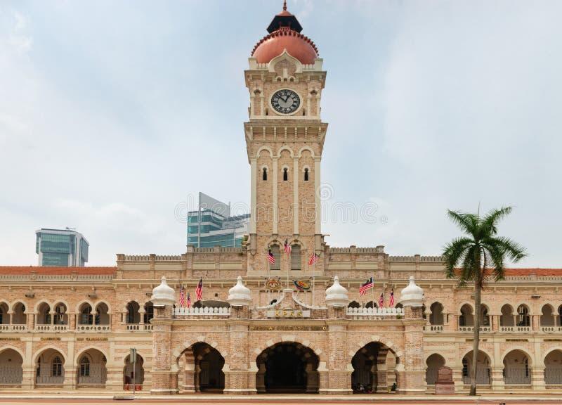 Sultan Abdul Samad Building em Kuala Lumpur imagens de stock royalty free