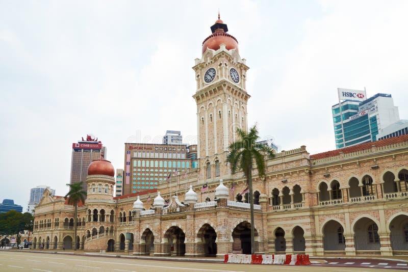 Sultan Abdul Samad Building (Kuala Lumpur, Malaysia) lizenzfreie stockbilder