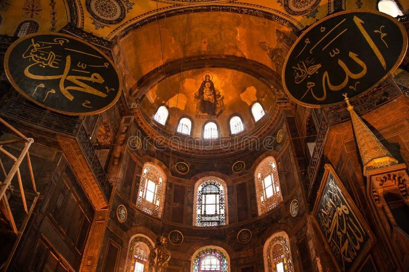 Sultan Ahmet Square, Istanbul, die Türkei stockfotos