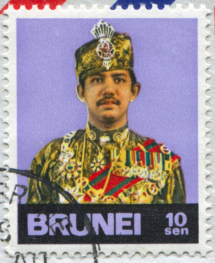 Sultan Hassanal Bolkiah arkivfoton