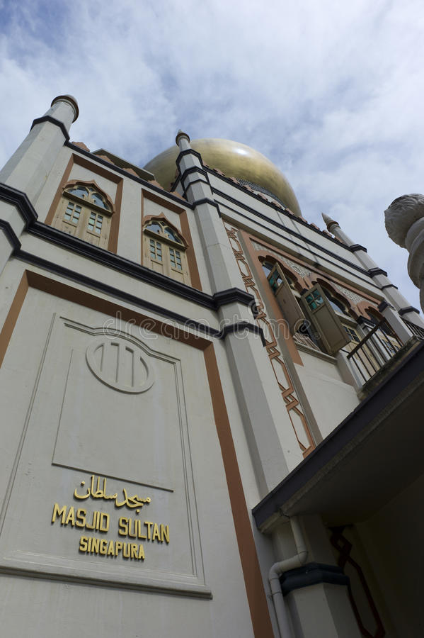 Download Sultan Mosque, Singapore stock photo. Image of sultan - 23624438