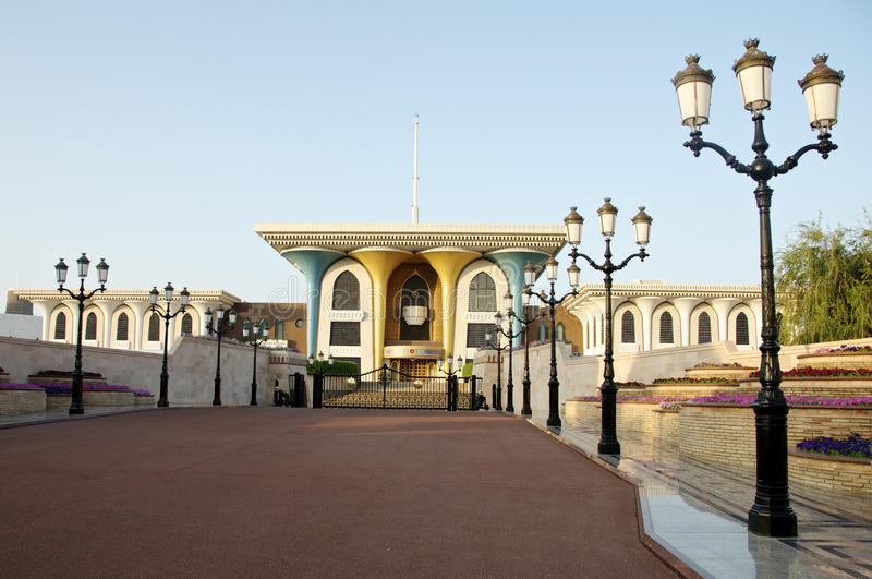 Sultan palace in muscat. The sultan palace in muscat oman stock photography