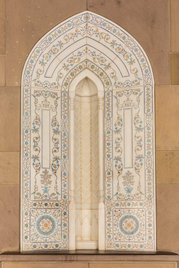 Sultan Qaboos Grand Mosque i Muscat, Oman arkivbilder
