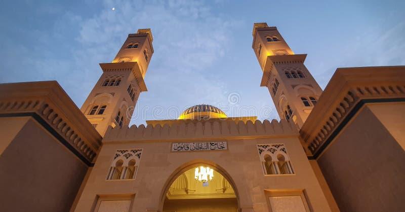 Sultan Qaboos Moschee Arabisch in Bahla stockbilder