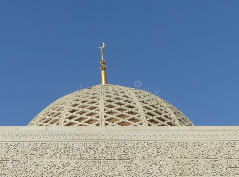 Sultan Qaboos Mosque Muscat, Oman royaltyfria foton