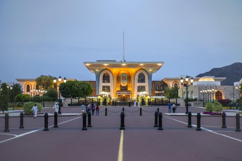 Sultan Qaboos Palace fotografering för bildbyråer