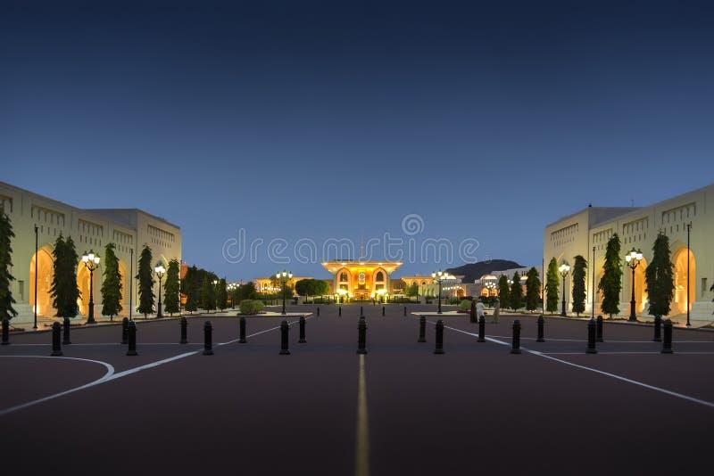 Sultan Qaboos Palace royaltyfria foton