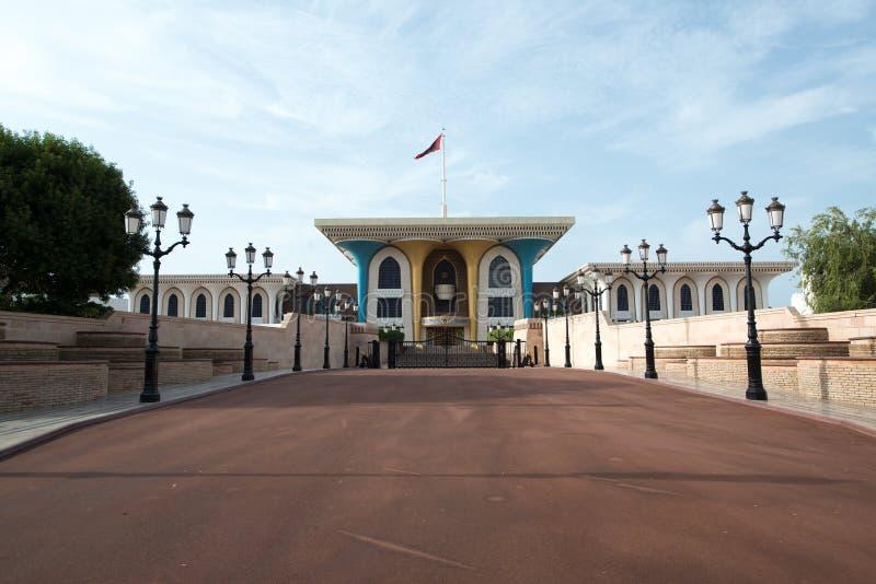 Sultan Qaboos Palace royaltyfri fotografi