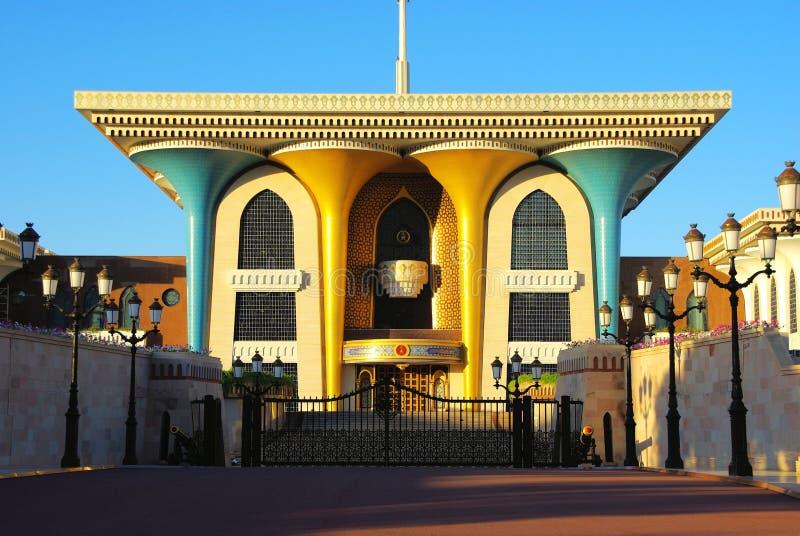Sultan Qaboos slott, Oman royaltyfri fotografi