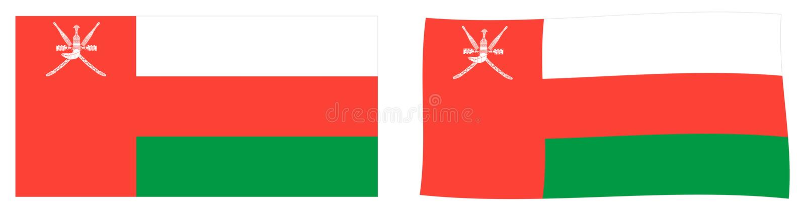 Sultanate of Oman flag. Simple and slightly waving version. Sultanate of Oman flag. Simple and slightly waving version royalty free illustration