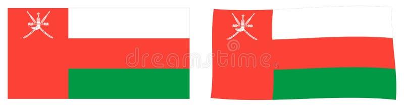 Sultanato da bandeira de Omã Versão simples e levemente acenando ilustração royalty free