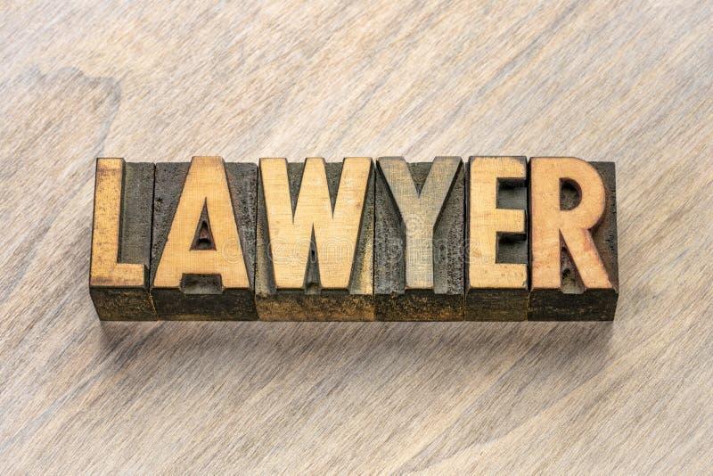 Sumário da palavra do advogado no tipo de madeira fotografia de stock