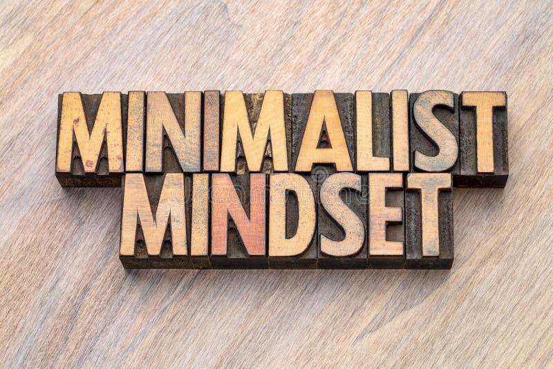 Sumário minimalista da palavra do mindset no tipo da madeira do vintage fotografia de stock royalty free
