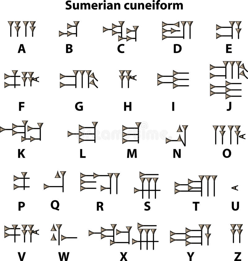Free Sumerian Cuneiform Stock Photography - 31114252