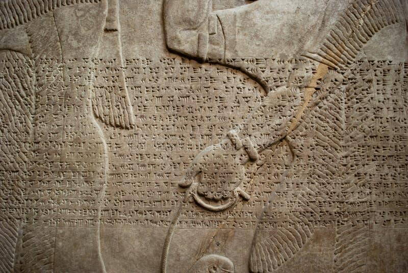 sumerian vägg royaltyfri foto