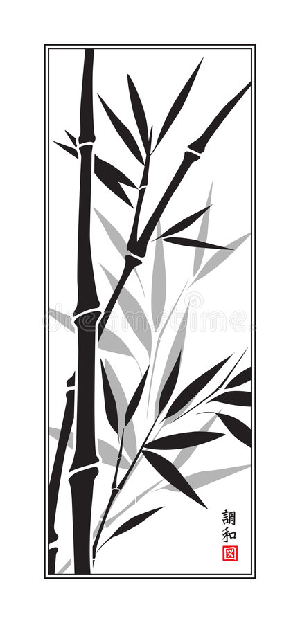 Sumi-e bamboo royalty free illustration