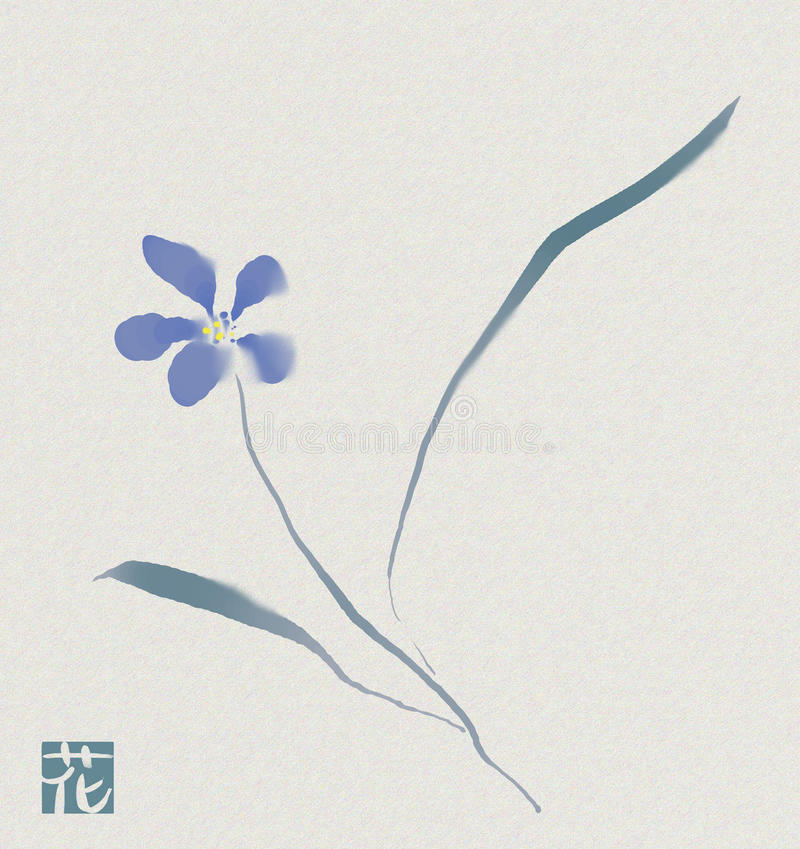 Free Sumi-e Of A Flower Stock Photos - 13038163