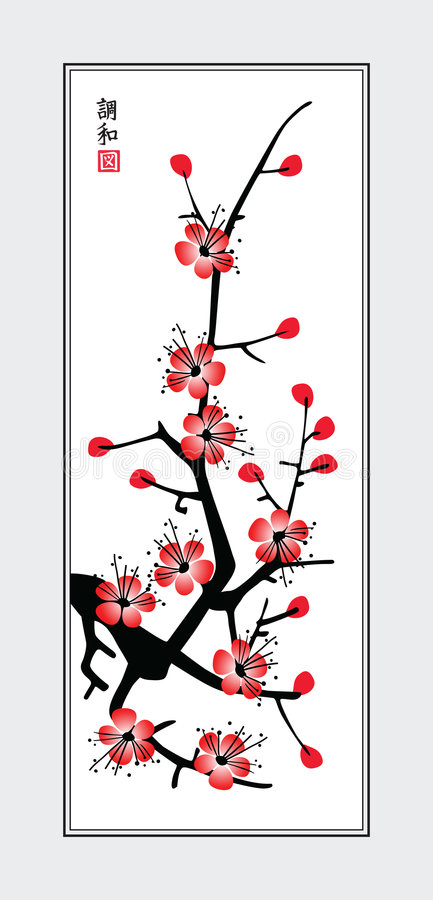Sumi-e plum vector illustration