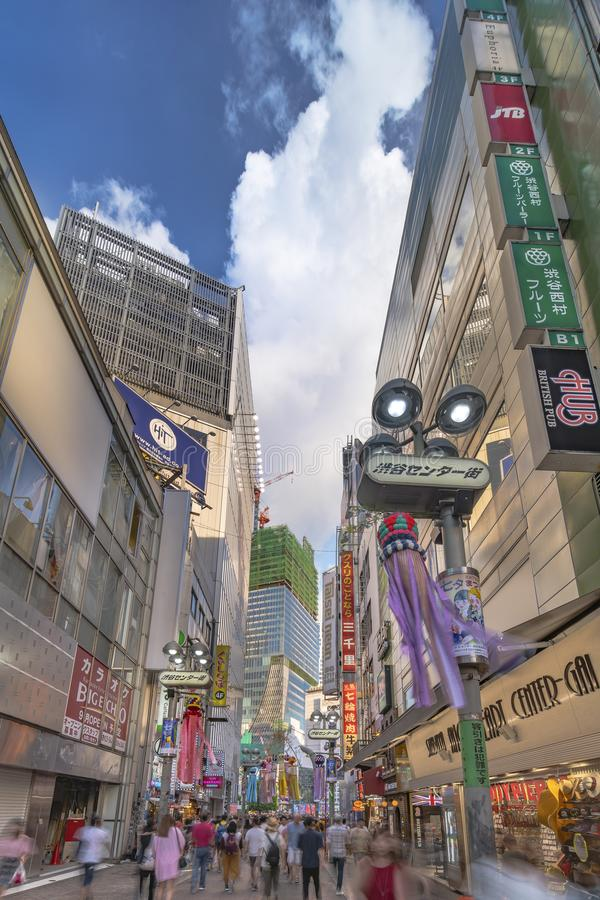 Summer blue sky on Shibuya Center Gai Street which literally means Shibuya Central District. The busiest street once intersected. With Shibuya Station, it royalty free stock image