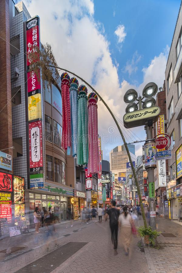 Summer blue sky on Shibuya Center Gai Street which literally means Shibuya Central District. The busiest street once intersected. With Shibuya Station, it royalty free stock photos