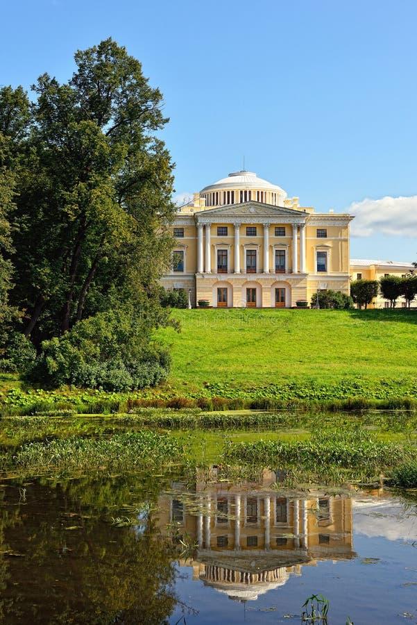 Summer landscape of the Pavlovsk garden and palace. royalty free stock photo