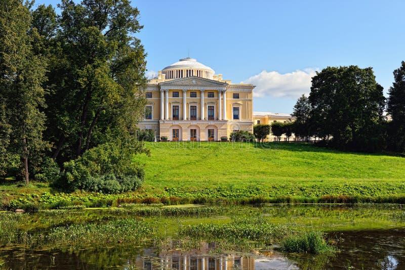Summer landscape of the Pavlovsk garden and palace. stock image