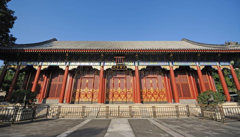 Summer palace,Hall of Benevolence and Longevity royalty free stock photo