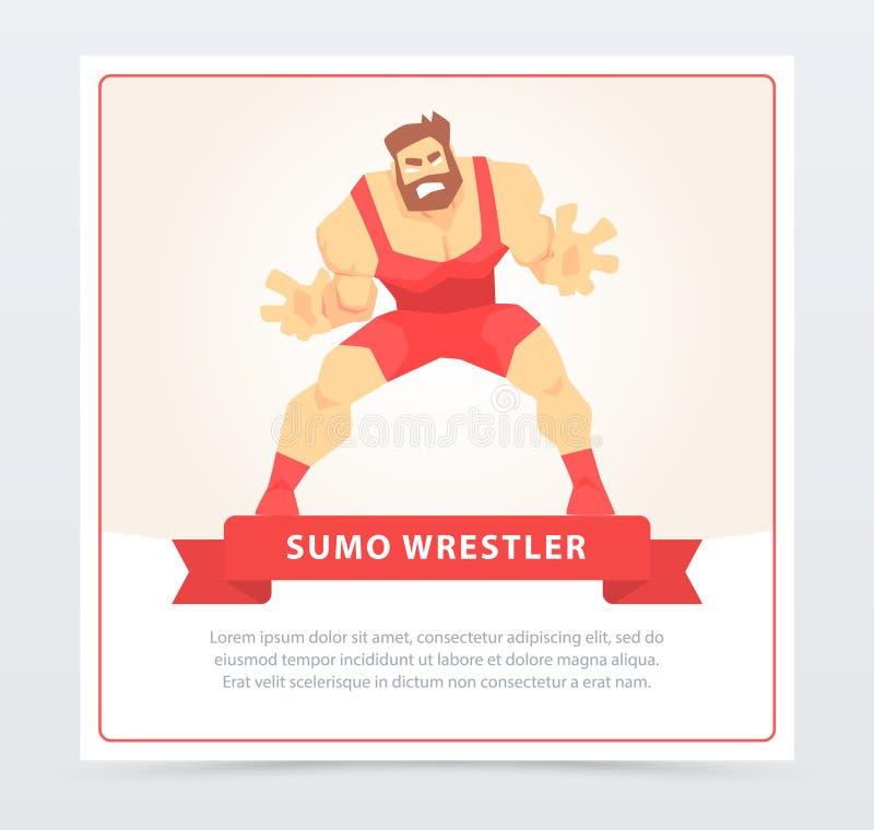 Sumobrottarebaner, tecknad filmvektorbeståndsdel för website eller mobil app stock illustrationer