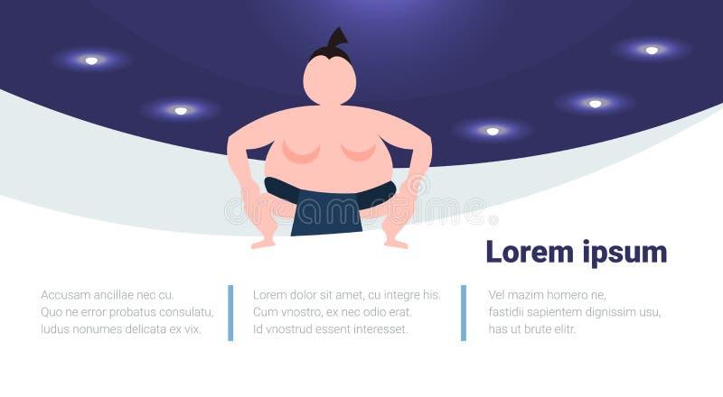 Sumobrottaresammanträde poserar kopian för den manliga för sporten för arenabakgrund horisontalför mannen för aktivitet för teckn royaltyfri illustrationer